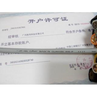 LAPP OLFLEX CLASSIC FD 810 P