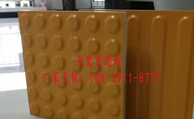 专供北京地铁16号线盲道砖 优质盲道砖6品牌