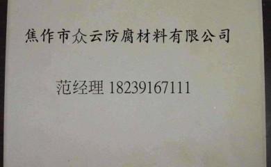 工业防腐好材料耐酸砖 江西九江素面釉面亚光釉耐酸砖6品牌