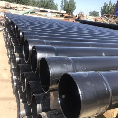 北京石景山轩驰牌DN50-219热浸塑钢管生产厂家内外涂塑