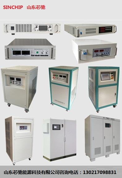 24V1900A可调直流稳压电源 通信电源