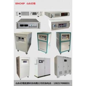 24V1900A可调直流稳压电源|通信电源