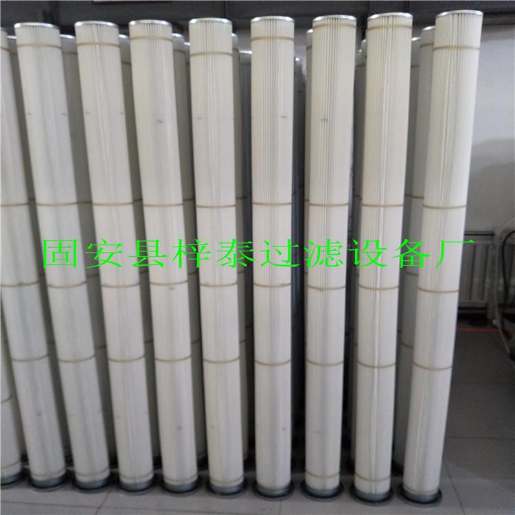 厂家生产销售150×3000除尘滤筒