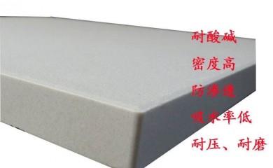 耐酸度99.8%的耐酸砖怎么样山西阳泉耐酸砖种类6品牌