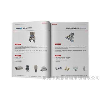 产品画册设计公司