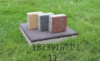 吉林白山厂家专业从事高档生态陶瓷透水砖系列6品牌