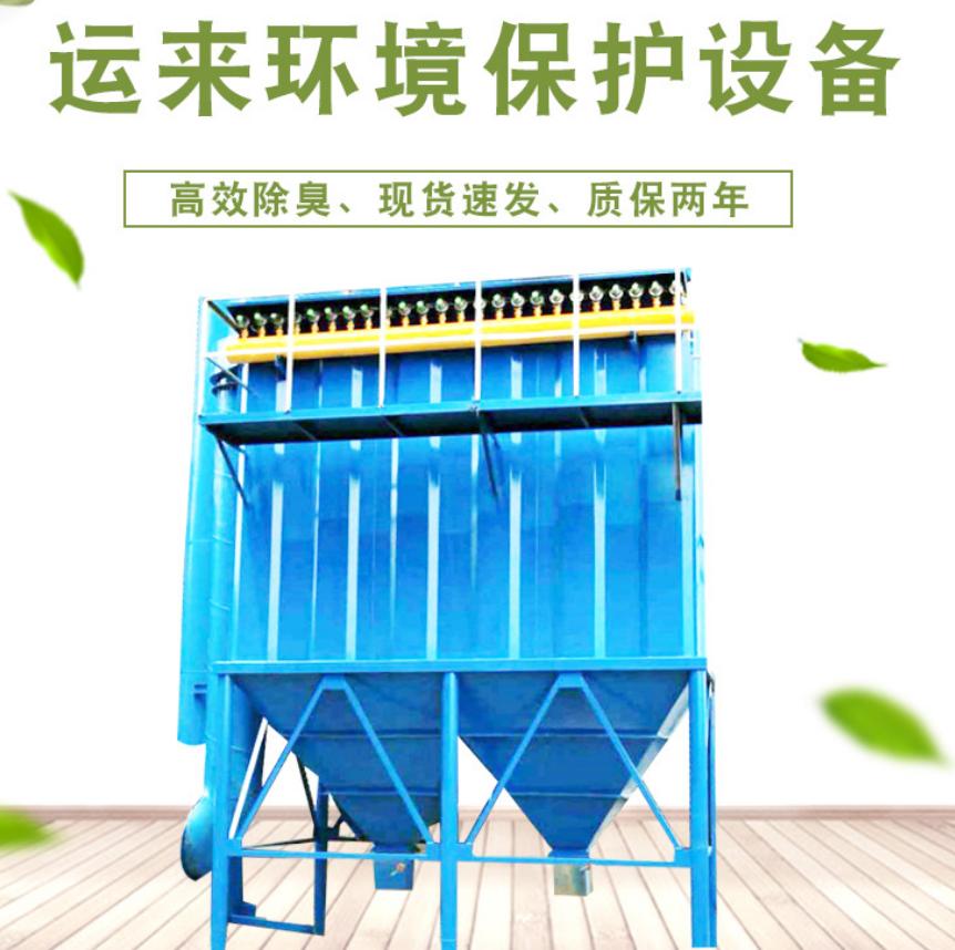 本公司除尘布袋质量上乘、低耗能、高效率、、安全稳定、型号齐全