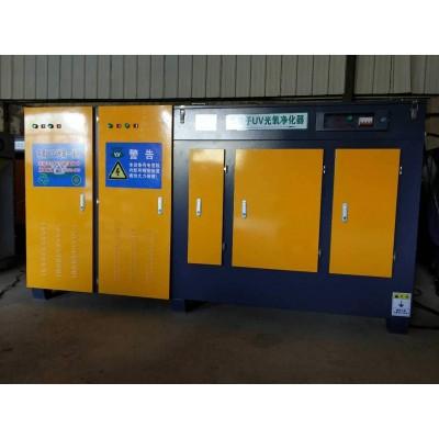 本公司废气处理设备光氧催化净化器型号齐全功能完善质量上乘价美