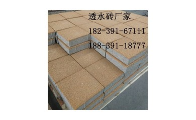 人行道或停车场铺设陶瓷透水砖福建陶瓷透水砖供应商6