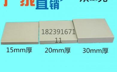 河南焦作众光耐酸砖 耐酸砖胶泥 供应全套产品6