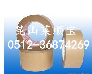 苏州牛皮纸胶带 自粘牛皮纸胶带**莱顺胶粘制品有限公司