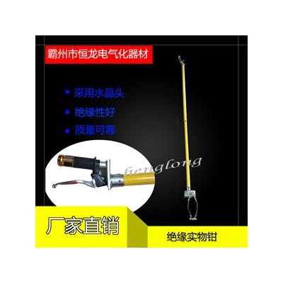高压绝缘拾物钳 铁路专用绝缘异物杆 铁路用拾物钳