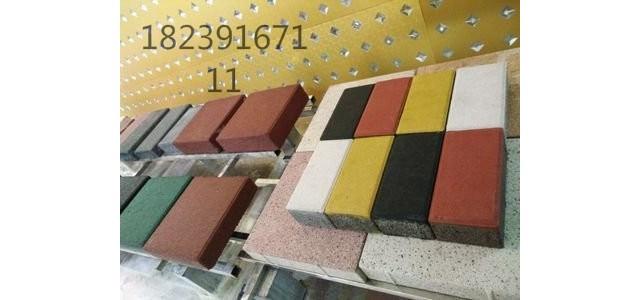 陶瓷透水砖,众光透水砖,海绵砖,河南透水砖厂家6