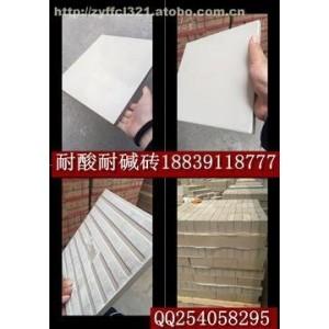 云南耐酸砖原料 云南曲靖耐酸砖材料比重6