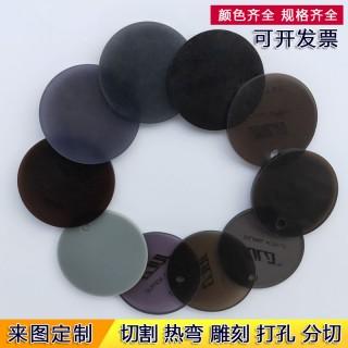 彩色半透明浅灰黑浅绿茶色荧光色透光有机玻璃加工定制雕刻