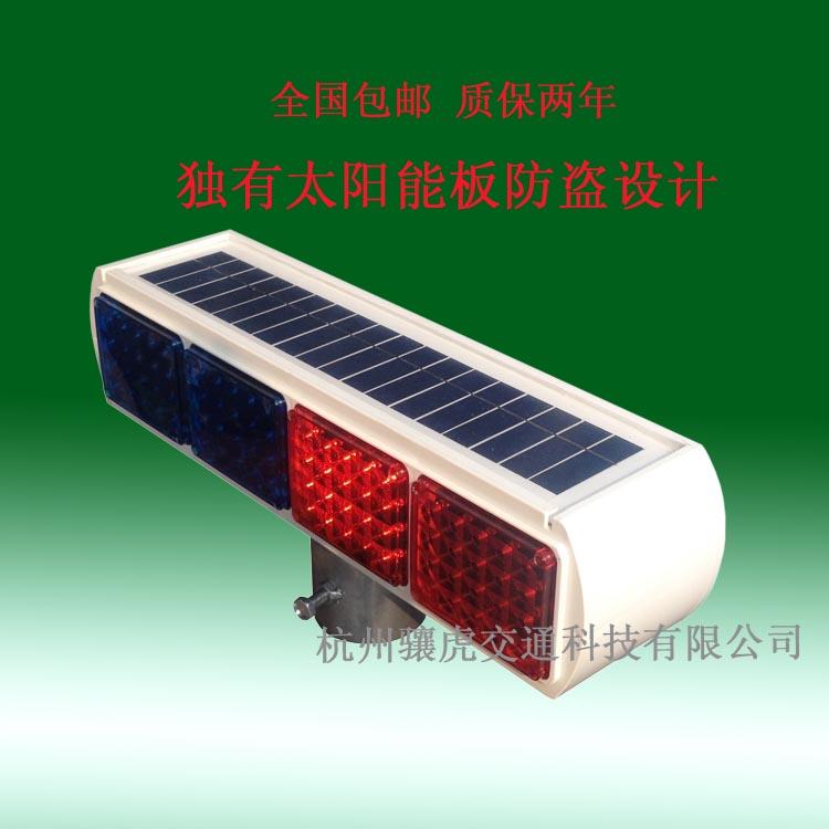 柳州市一体式太阳能爆闪灯 led交通警示灯价格