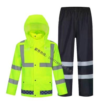 南宁警用防护服 户外作业雨衣