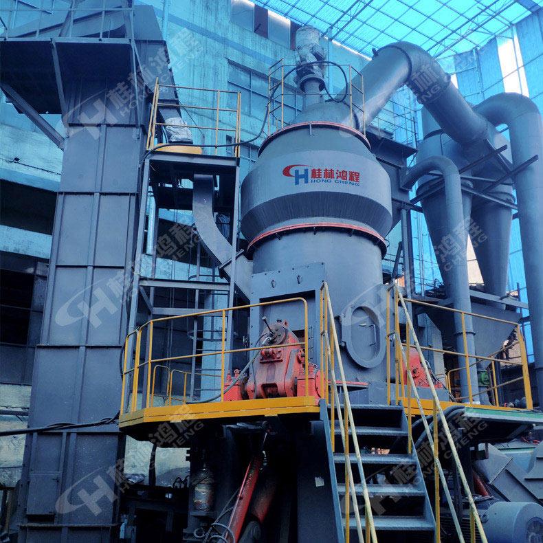 废钢渣利用再生磨粉机 桂林鸿程钢渣矿粉立磨机