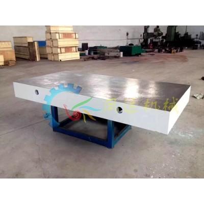 特价供应铸铁精密检验平台 检验平台 检验工作台 检验平台厂
