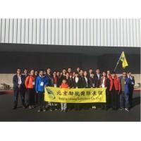 *2021韩国暖通制冷净化展HARFKO-观展补贴!