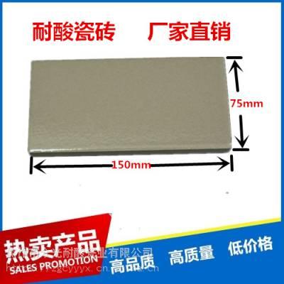 耐酸砖 工业防腐耐酸砖 河南众光地面墙面耐酸砖6