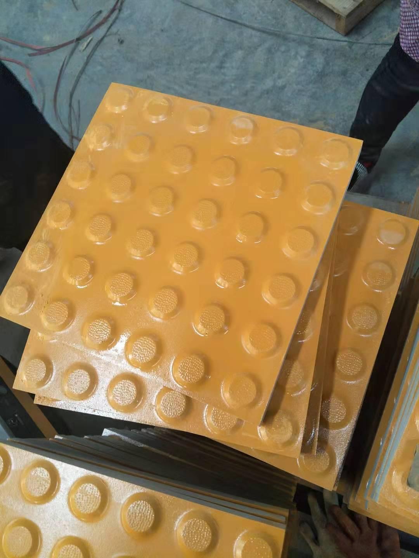 上海卢湾区西站站台铺贴盲道砖 中铁指定盲道砖品牌6