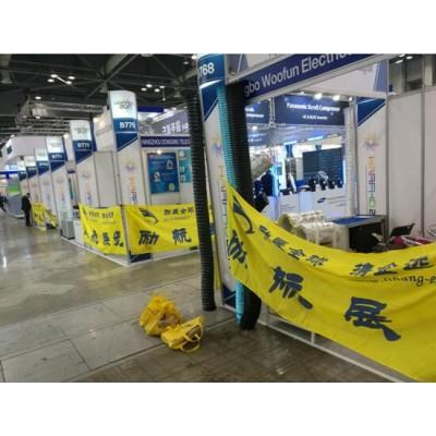 *2021韩国暖通制冷净化展HARFKO