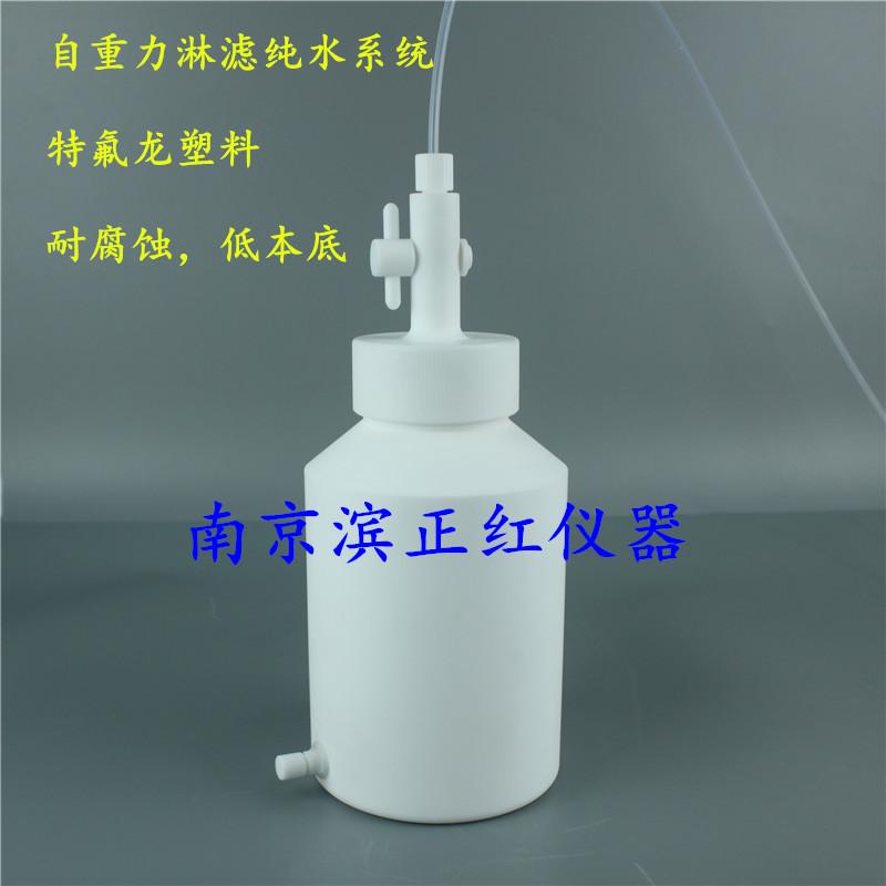 自重力淋滤纯水装置定做四氟产品高纯聚四氟材质