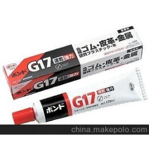 回收小西胶G17 G17Z  三键1401B
