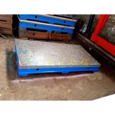 厂家直销铸铁钳工划线平台 划线平台 钳工划线平台 划线工作台