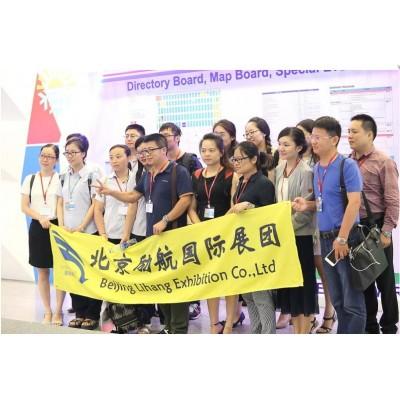 *2021泰国暖通空调制冷净化展