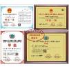 中国有害生物防治服务企业资质 甲级 办理