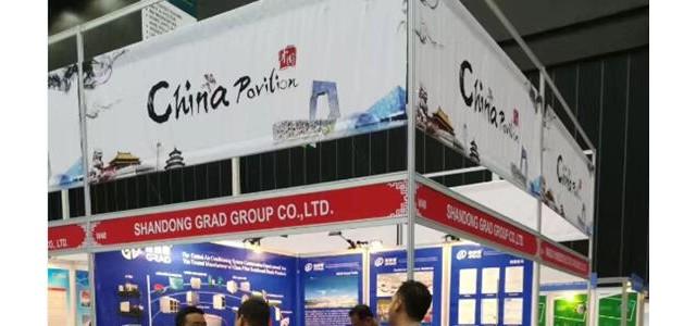 *2020缅甸暖通制冷净化展-观展补贴!新市场新商机!