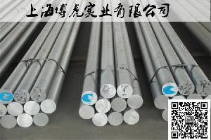 6061铝合金 6061硬铝板 6061T6铝棒价格 :今日快讯