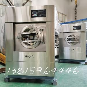 酒店宾馆小型洗衣设备 全自动洗脱烘一体机 洗涤设备