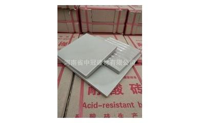 多种厚度工业防腐蚀耐酸砖 江苏扬州耐酸砖各种价格6