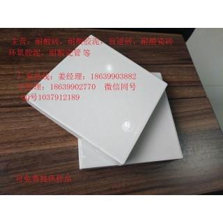 浙江温州耐酸砖耐酸胶泥呋喃胶泥免费寄样d
