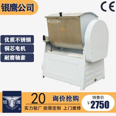 供应山东银鹰HWT20I和面机铜芯电机