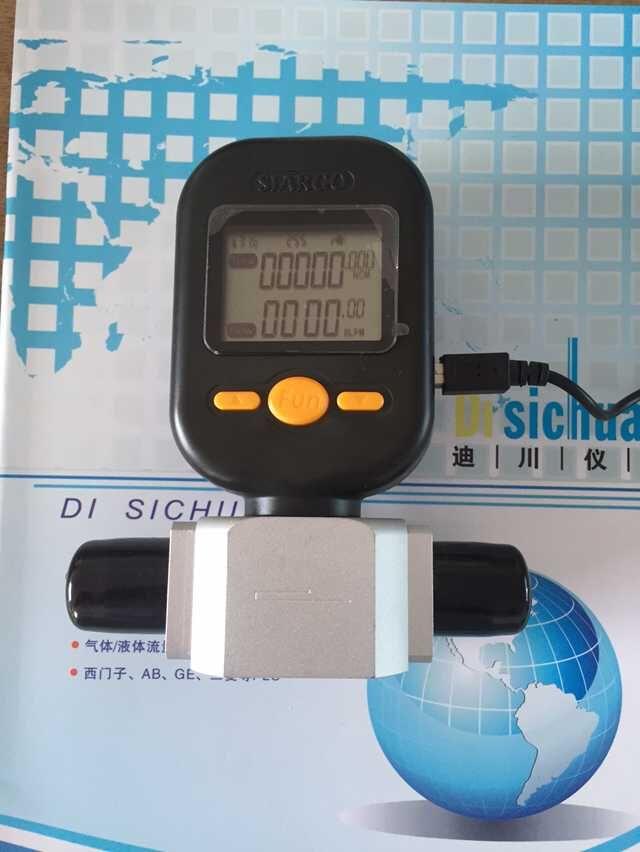 MF5712微型气体流量计 微型气体流量计