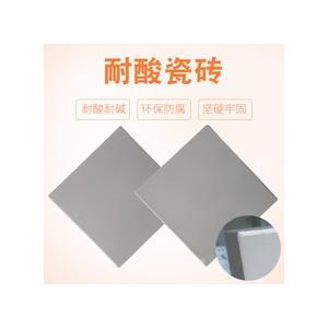 工业耐酸砖电厂耐高温耐酸砖 山西吕梁工业防腐耐酸砖6
