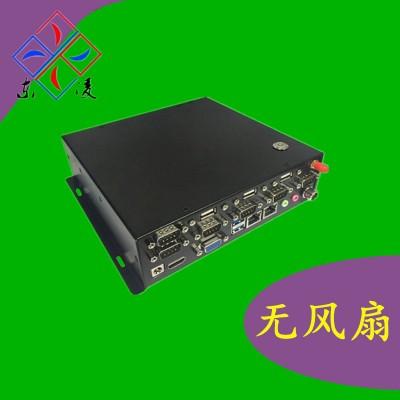 X86架构无风扇迷你型工控机win7/10
