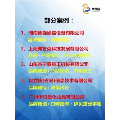 企业推广 B2B网站信息发布 纯手工注册