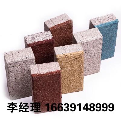 建设海绵城市为何会优先选择宁彤陶瓷透水砖