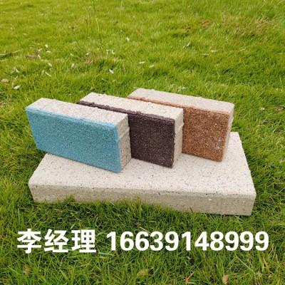 陶瓷透水砖打造海绵城市 促进人与环境协调发展