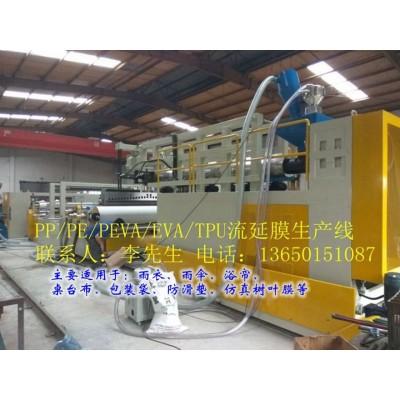 流延机,流延膜机,流延膜生产线,流延膜设备,塑料流延机