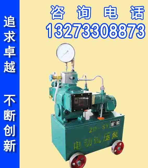 试压泵故障原因排除办法鸿源机械
