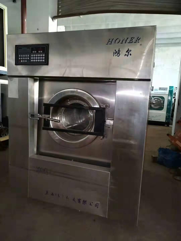 北京长期买卖二手洗涤设备二手干洗店水洗厂整套设备