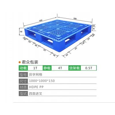 济南塑料托盘防滑垫有什么作用