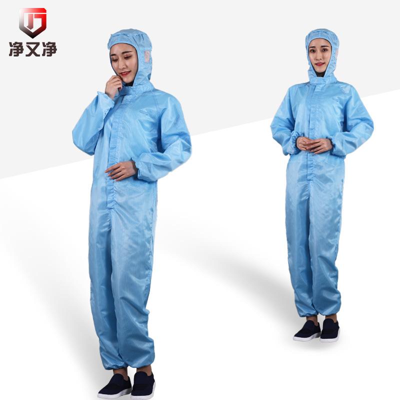防静电连体服 连体连帽连体无尘服食品电子厂洁净服