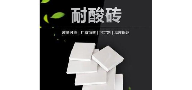 重庆涪陵耐酸砖耐酸胶泥环氧胶泥价目表w